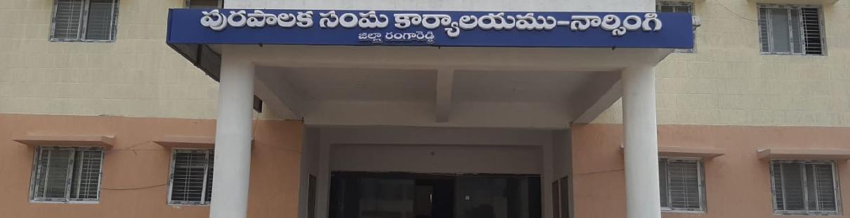 Narsingi Municipality office